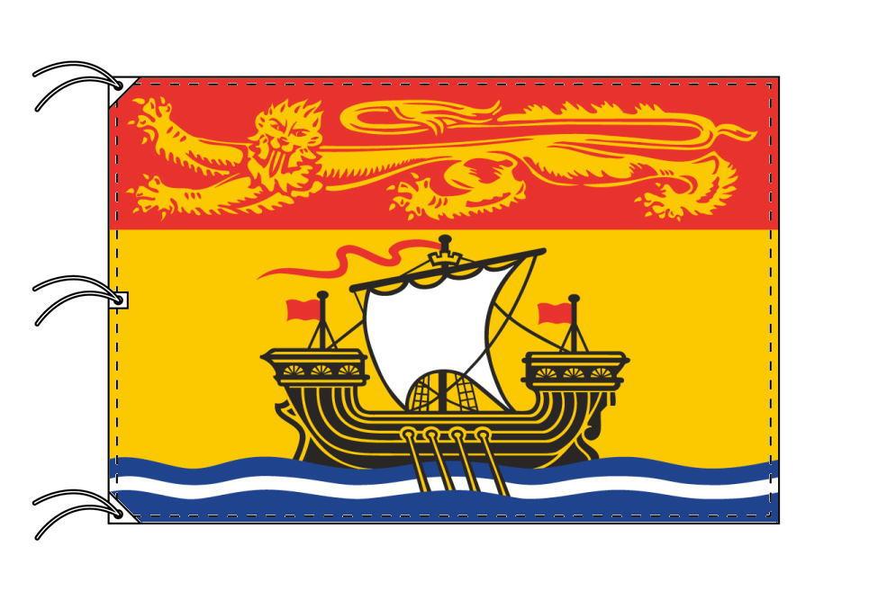 ニューブランズウィック州の旗 カナダの州旗 140×210cm テトロン製 日本製 世界各国の州旗シリーズ