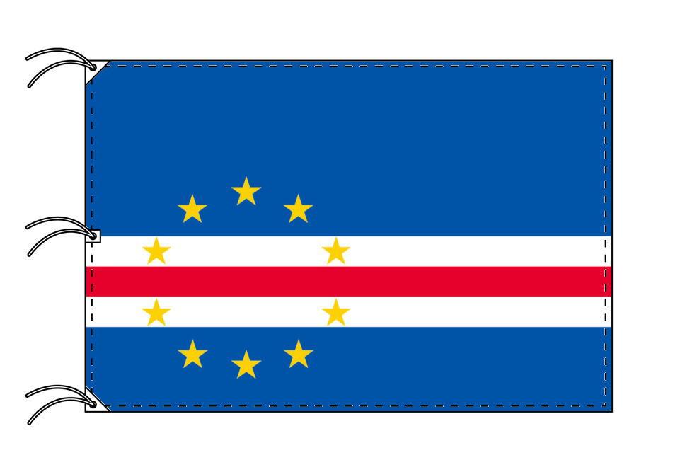 世界の国旗 カーボベルデ国旗[200×300cm・高級テトロン製]NO.6号