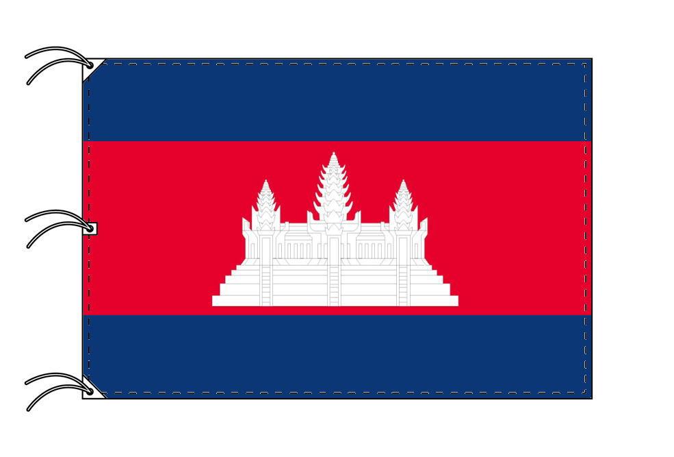 世界の国旗 カンボジア国旗[200×300cm・高級テトロン製]NO.6号