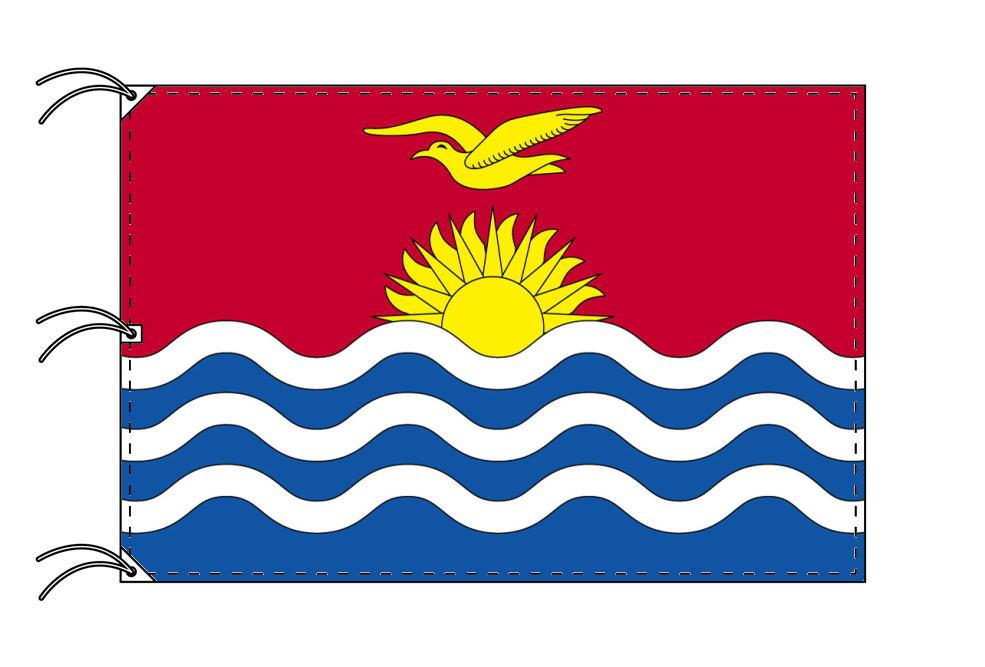 世界の国旗 キリバス国旗[200×300cm・高級テトロン製]NO.6号