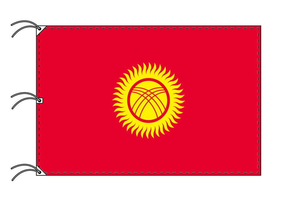世界の国旗 キルギスタン国旗[200×300cm・高級テトロン製]NO.6号