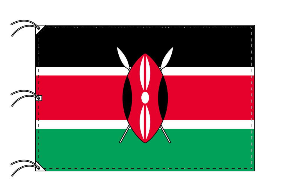 世界の国旗 ケニア国旗[200×300cm・高級テトロン製]NO.6号