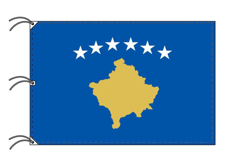 世界の国旗 コソボ国旗[200×300cm・高級テトロン製]NO.6号