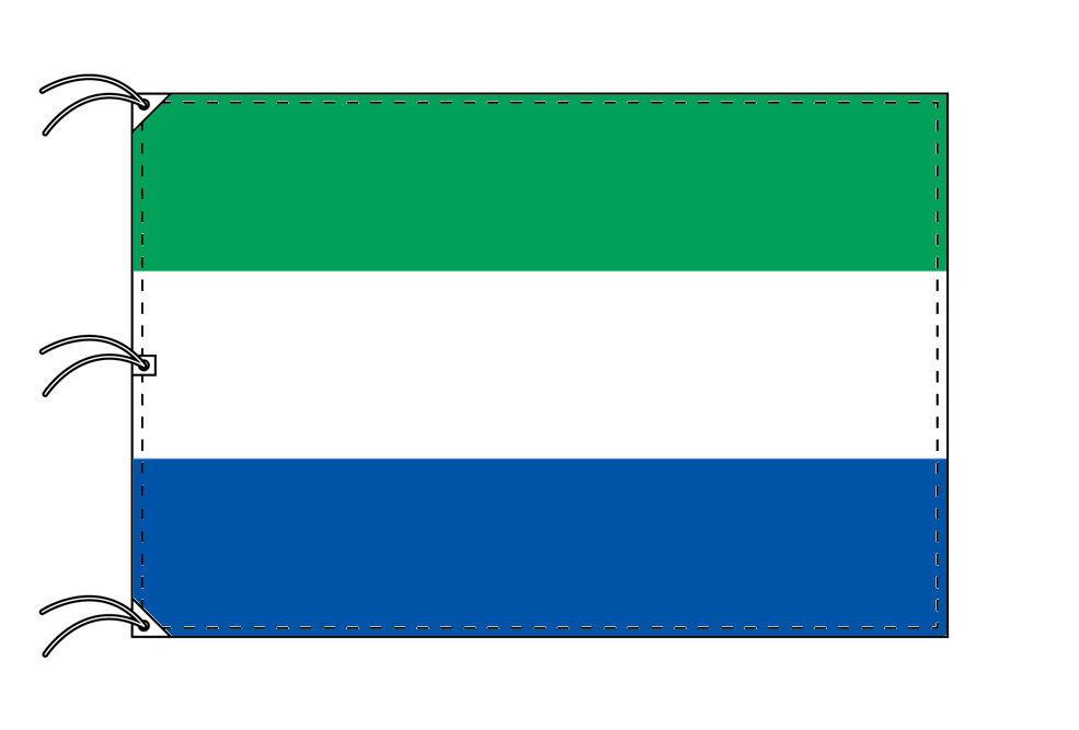 世界の国旗 シエラレオネ国旗[200×300cm・高級テトロン製]NO.6号