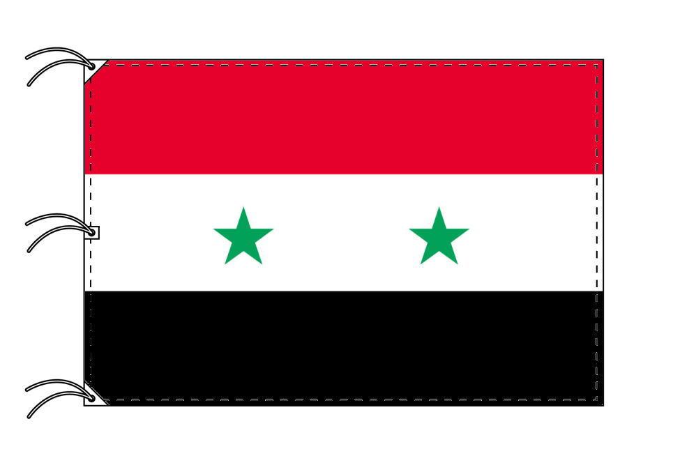 世界の国旗 シリア国旗[200×300cm・高級テトロン製]NO.6号