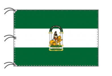 スペイン・州旗 アンダルシア州(140×210cm・高級テトロン・日本製)