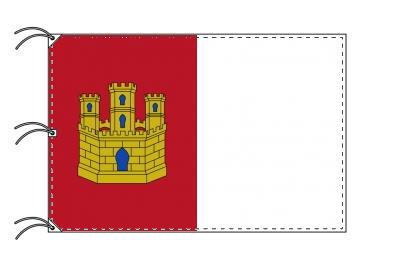 スペイン・自治州旗 カスティーリャ=ラ・マンチャ州(140×210cm・高級テトロン・日本製)