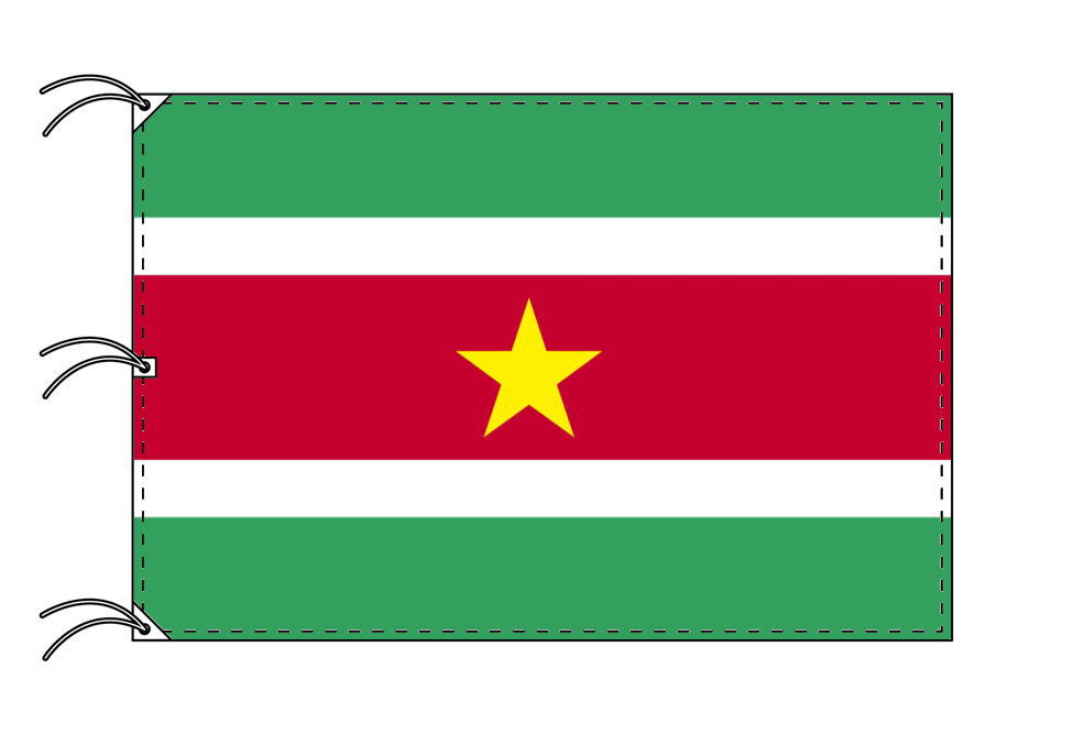 世界の国旗 スリナム国旗[200×300cm・高級テトロン製]NO.6号