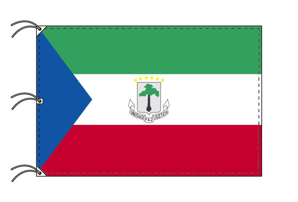 世界の国旗 赤道ギニア国旗[200×300cm・高級テトロン製]NO.6号