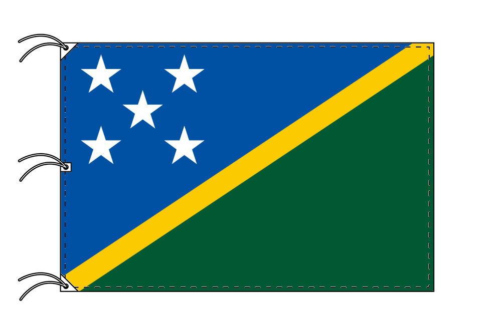 世界の国旗 ソロモン諸島国旗[200×300cm・高級テトロン製]NO.6号