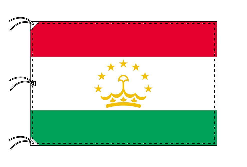 世界の国旗 タジキスタン国旗[200×300cm・高級テトロン製]NO.6号