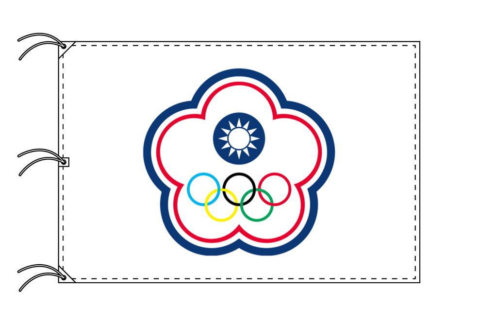 チャイニーズタイペイ国旗[180×270cm・高級テトロン製]NO.5号