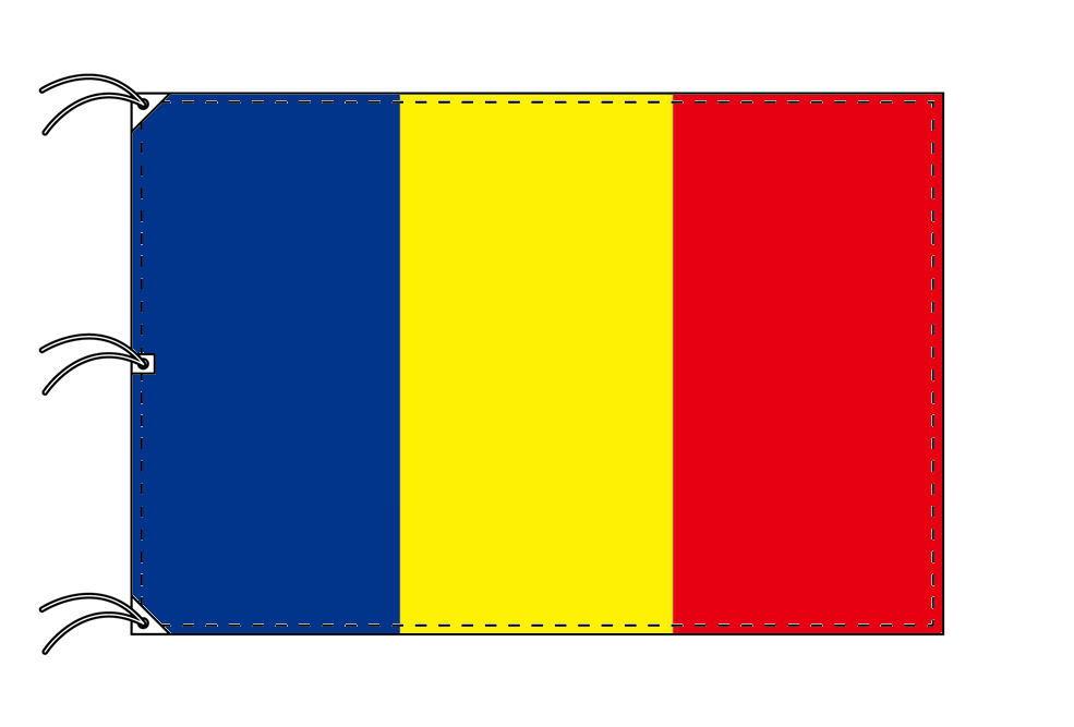 世界の国旗 チャド国旗[200×300cm・高級テトロン製]NO.6号
