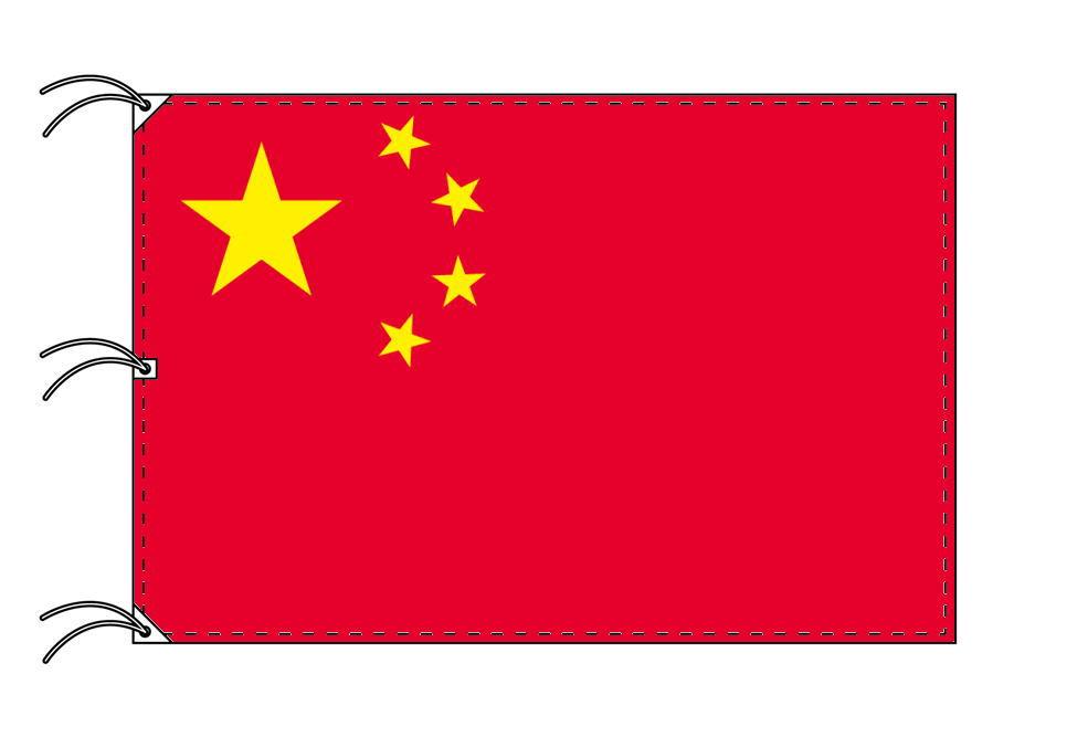 世界の国旗 中華人民共和国[中国]国旗[140×210cm・高級テトロン製]【smtb-u】