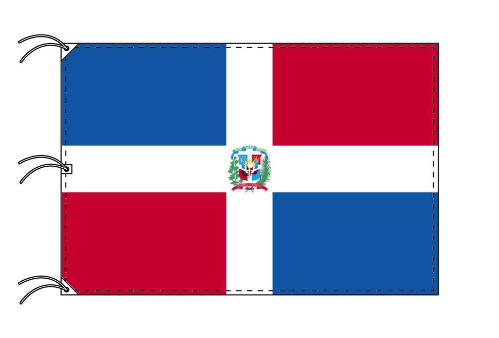 世界の国旗 ドミニカ共和国国旗[180×270cm・高級テトロン製]NO.5号