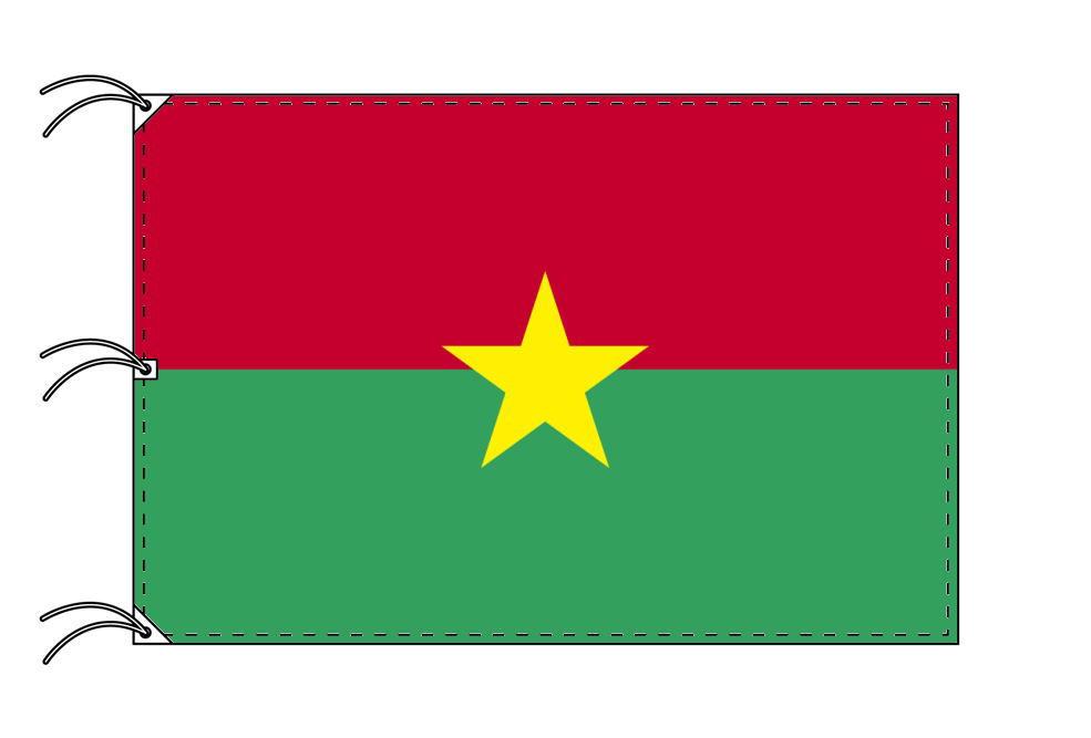世界の国旗 ブルキナファソ国旗[200×300cm・高級テトロン製]NO.6号