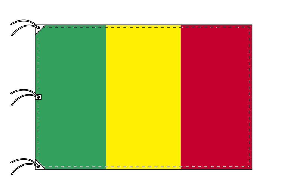 世界の国旗 マリ国旗[200×300cm・高級テトロン製]NO.6号