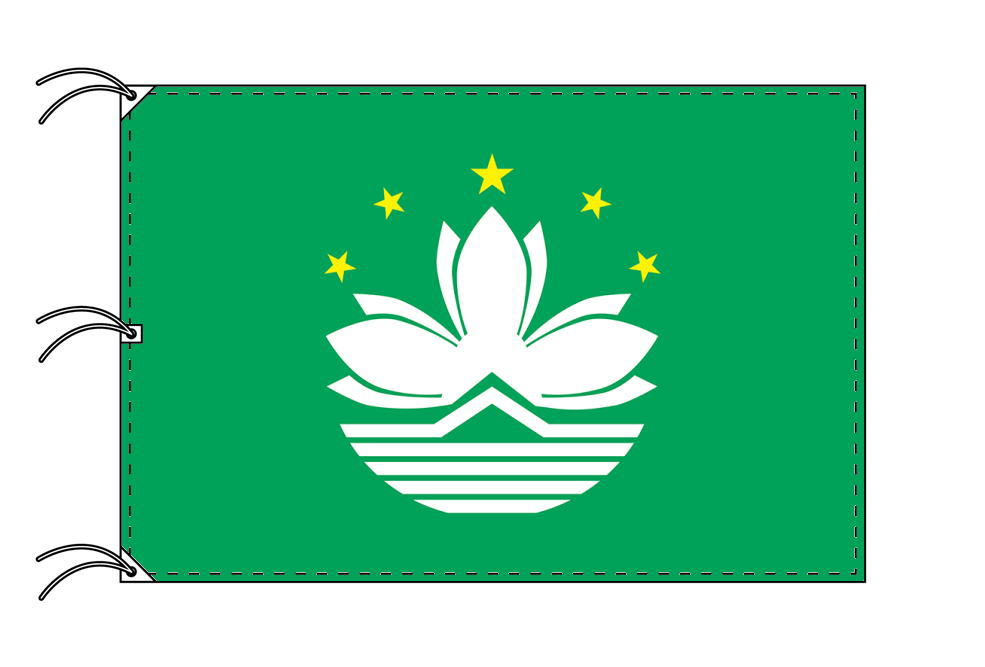 世界の国旗 マカオ国旗[200×300cm・高級テトロン製]NO.6号