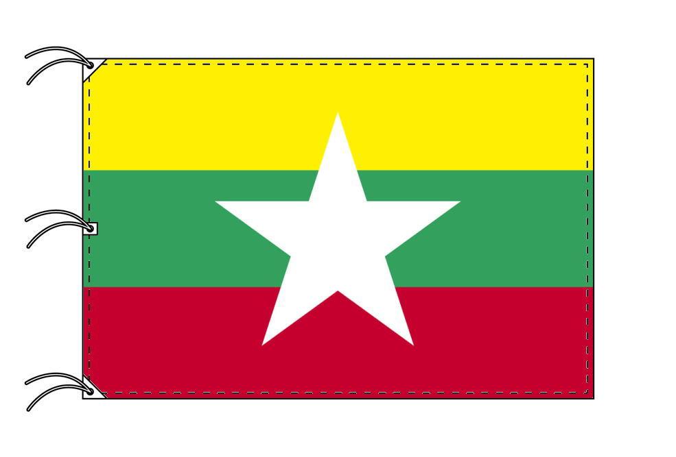 世界の国旗 新ミャンマー国旗[140×210cm・高級テトロン製]【smtb-u】