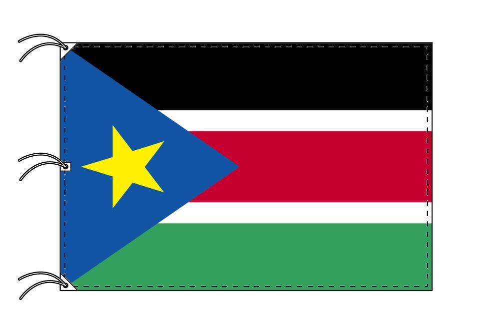 世界の国旗 南スーダン国旗[200×300cm・高級テトロン製]NO.6号