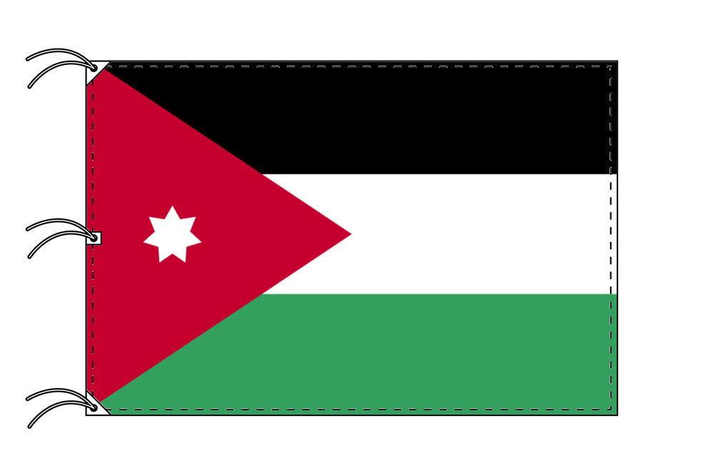 世界の国旗 ヨルダン国旗[200×300cm・高級テトロン製]NO.6号