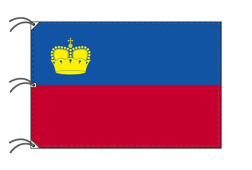 世界の国旗 リヒテンシュタイン国旗[200×300cm・高級テトロン製]NO.6号