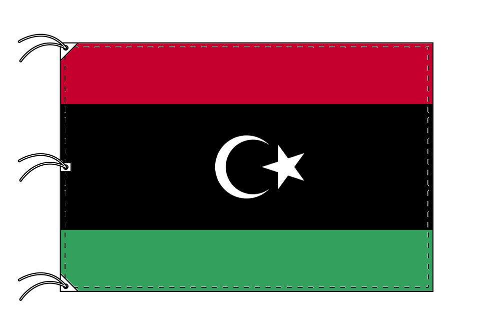 世界の国旗 リビア国旗[200×300cm・高級テトロン製]NO.6号