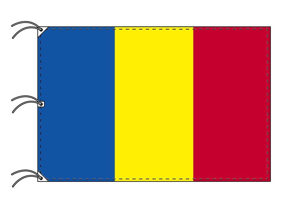 世界の国旗 ルーマニア国旗[200×300cm・高級テトロン製]NO.6号