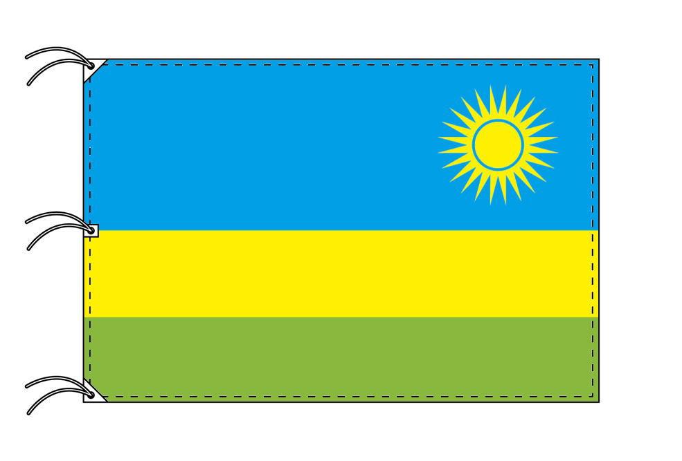 ★【送料無料】高品質テトロン国旗!200カ国!★ 世界の国旗 ルワンダ国旗[180×270cm・高級テトロン製]NO.5号