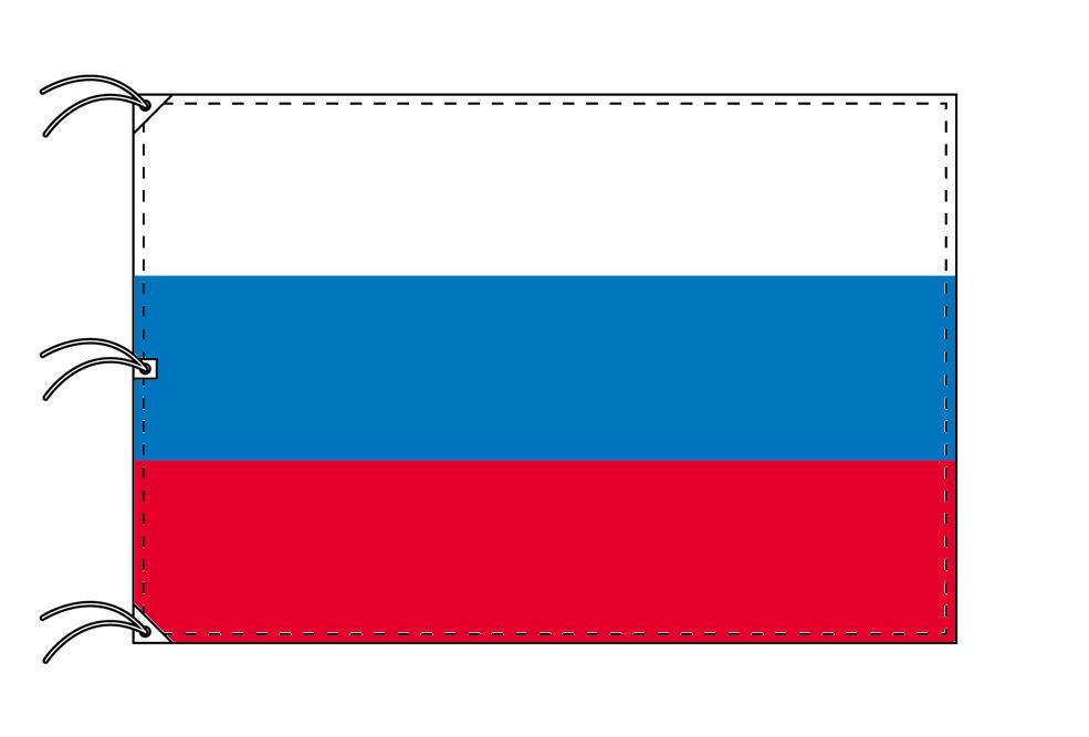 世界の国旗 ロシア国旗[200×300cm・高級テトロン製]NO.6号