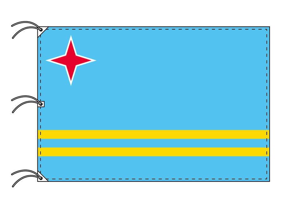 アルバ 国旗[200×300cm・高級テトロン製]IOC加盟地域
