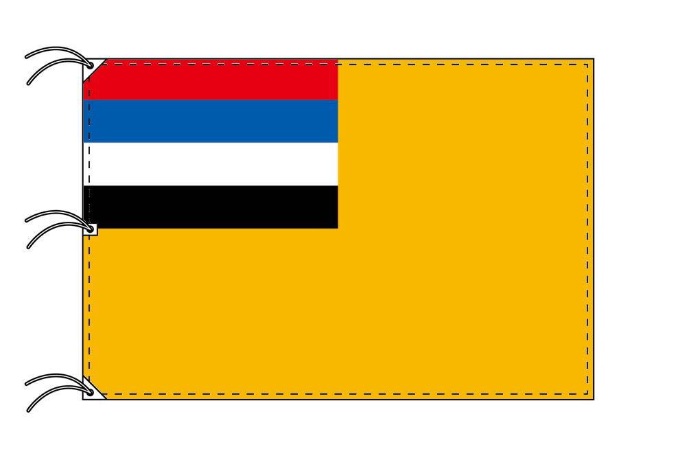 旧満州国 国旗[140×210cm・高級テトロン製]受注生産