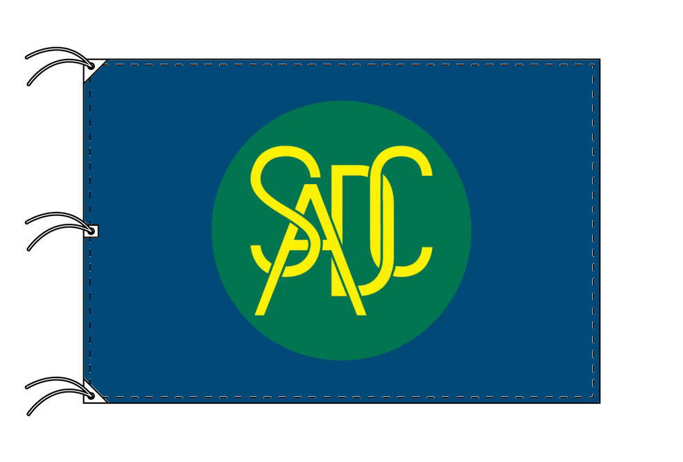 SADC 南部アフリカ開発共同体 旗[140×210cm・高級テトロン製]受注生産