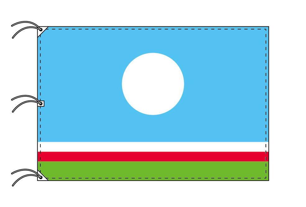 サハ共和国国旗 ロシア連邦[140×210cm・高級テトロン製]受注生産