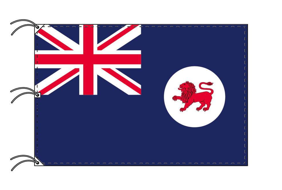 タスマニア州旗 オーストラリア州旗[140×210cm・高級テトロン製]受注生産