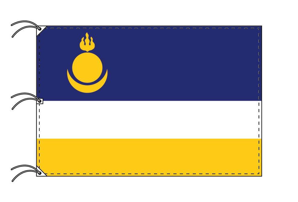 ブリヤート共和国 国旗 ロシア連邦[140×210cm・高級テトロン製]受注生産