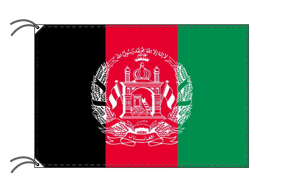 アフガニスタン・国旗セット[DX]【アルミ合金ポール・取付部品付・テトロン国旗 サイズ70×105cm】安心の日本製