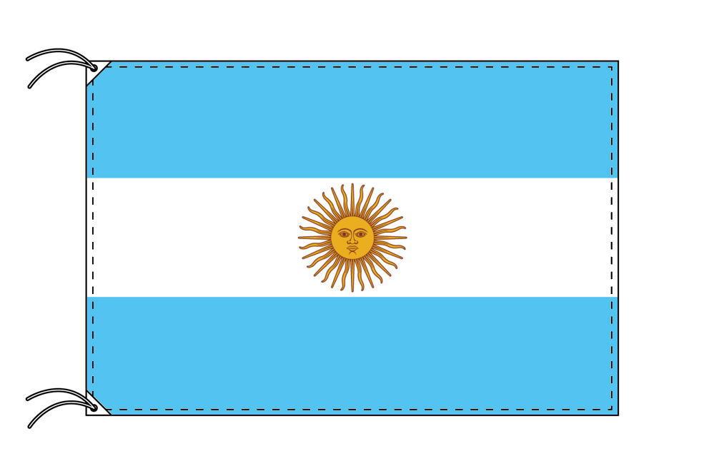 アルゼンチン・国旗セット[DX]【アルミ合金ポール・取付部品付・テトロン国旗 サイズ70×105cm】安心の日本製