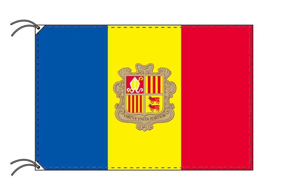 アンドラ[紋章入]・高級大型国旗セット(サイズ90×135cm・ポール・新型フロアスタンド付き)