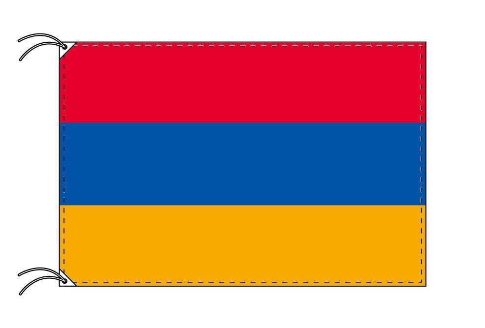 アルメニア・国旗セット[DX]【アルミ合金ポール・取付部品付・テトロン国旗 サイズ70×105cm】安心の日本製