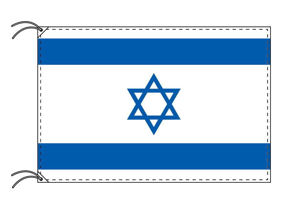 イスラエル・高級国旗セット(国旗70×105cm・ポール・竿頭・新型フロアスタンド付き)