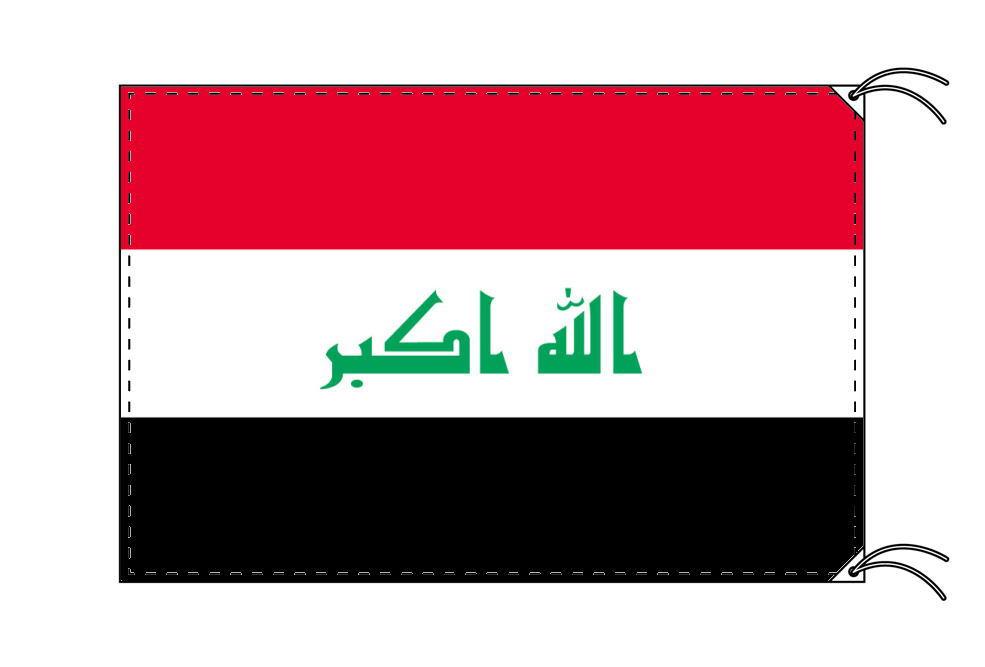 イラク・国旗セット[DX]【アルミ合金ポール・取付部品付・テトロン国旗 サイズ70×105cm】安心の日本製