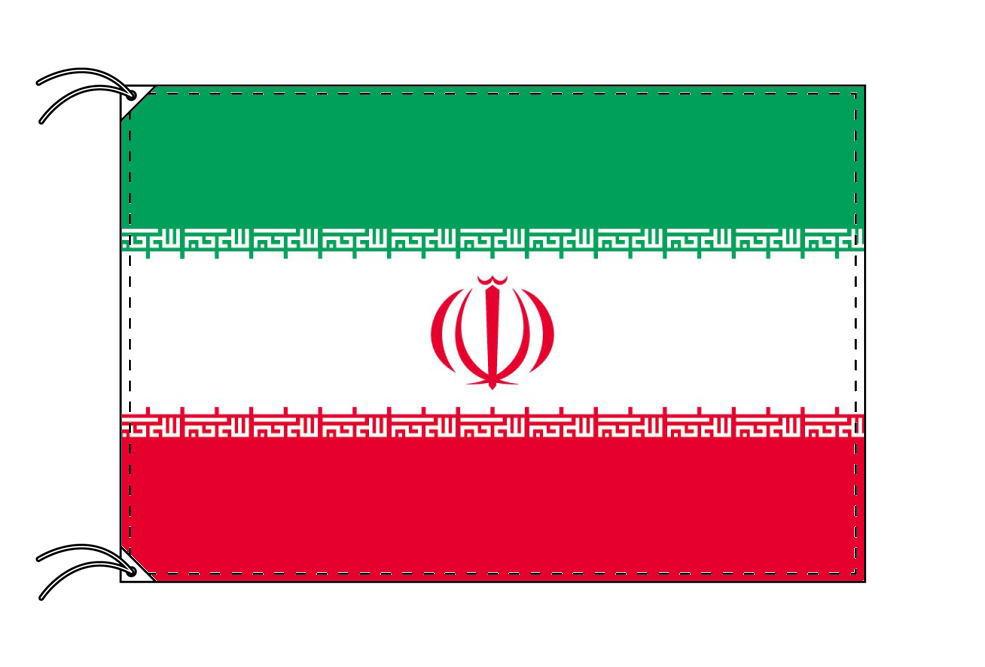 イラン・国旗セット[DX]【アルミ合金ポール・取付部品付・テトロン国旗 サイズ70×105cm】安心の日本製