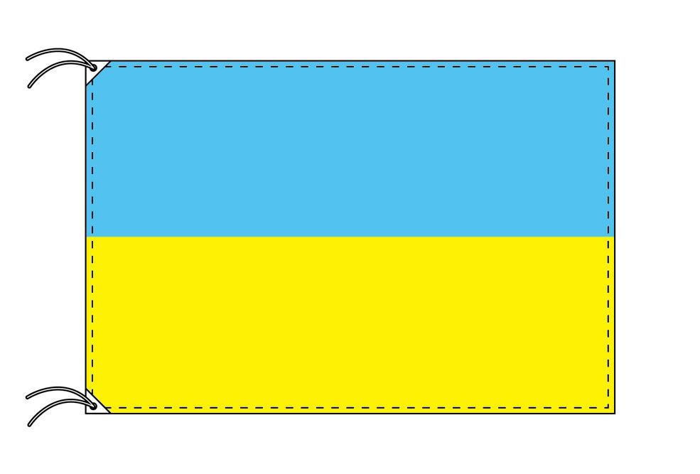 世界の国旗 ウクライナ国旗[100×150cm・高級テトロン製]