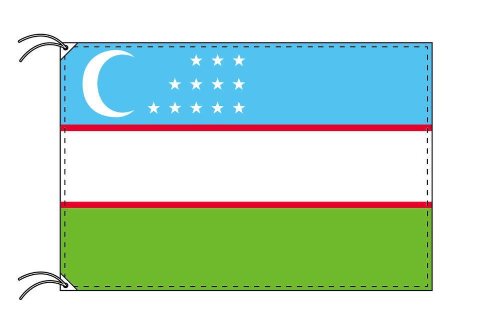 ウズベキスタン・国旗セット[DX]【アルミ合金ポール・取付部品付・テトロン国旗 サイズ70×105cm】安心の日本製