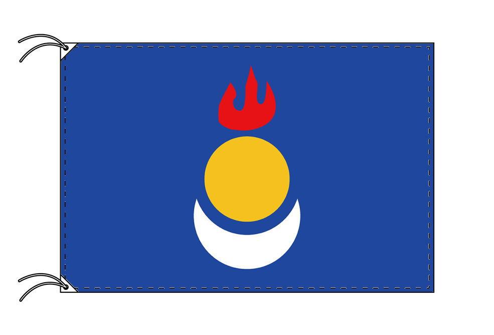 内モンゴル[内モンゴル自治区・南モンゴル]・高級国旗セット(国旗70×105cm・ポール・竿頭・新型フロアスタンド付き)