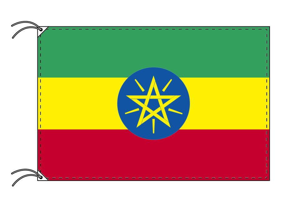 エチオピア・国旗セット[DX]【アルミ合金ポール・取付部品付・テトロン国旗 サイズ70×105cm】安心の日本製