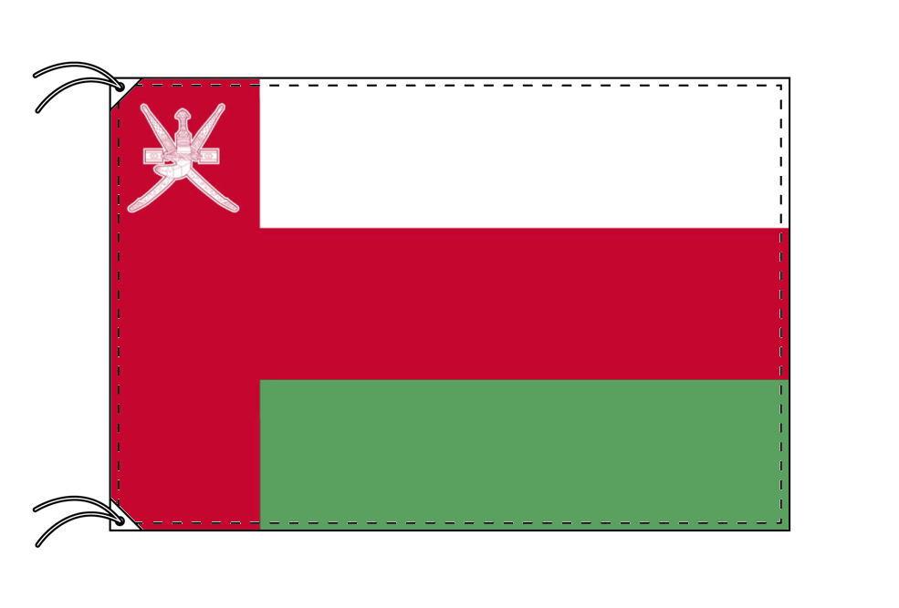 オマーン・国旗セット[DX]【アルミ合金ポール・取付部品付・テトロン国旗 サイズ70×105cm】安心の日本製