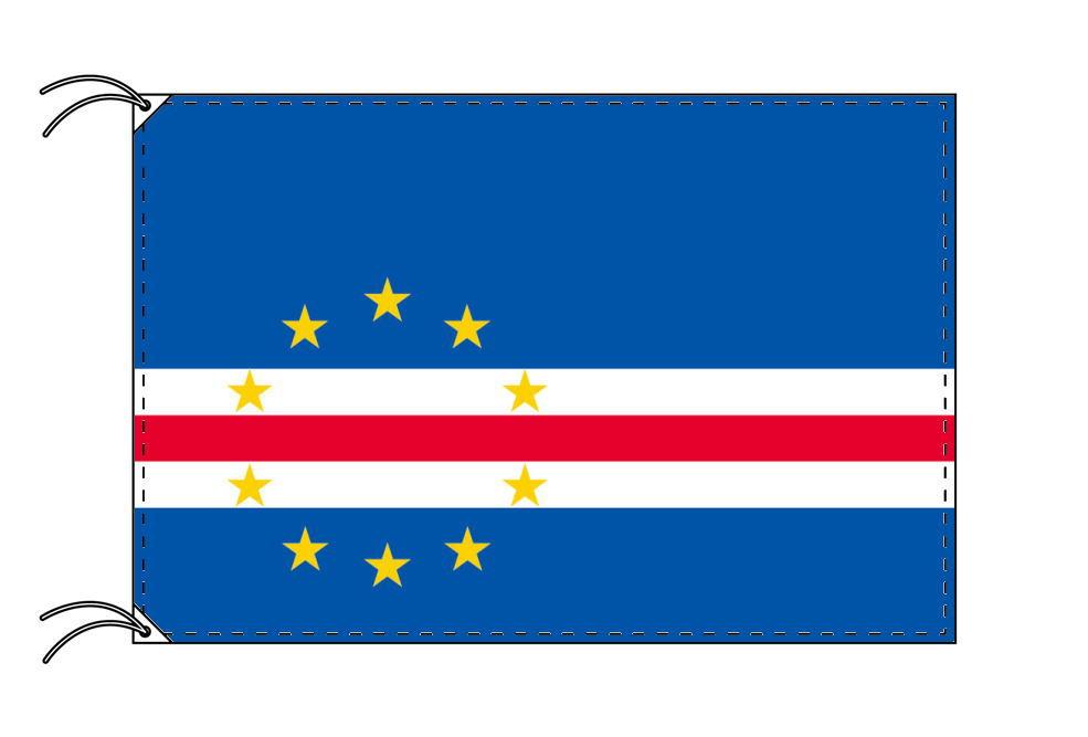 カーボベルデ・高級国旗セット(国旗70×105cm・ポール・竿頭・新型フロアスタンド付き)