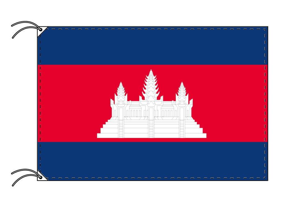 カンボジア・国旗セット[DX]【アルミ合金ポール・取付部品付・テトロン国旗 サイズ70×105cm】安心の日本製